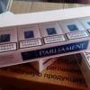 Сигареты продажа оптом