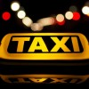Подключение к яндекс такси в екатеринбурге на своей машине